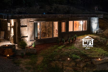 The Bedrock Cave House (Live A Little Chatt) - Wildwood - House