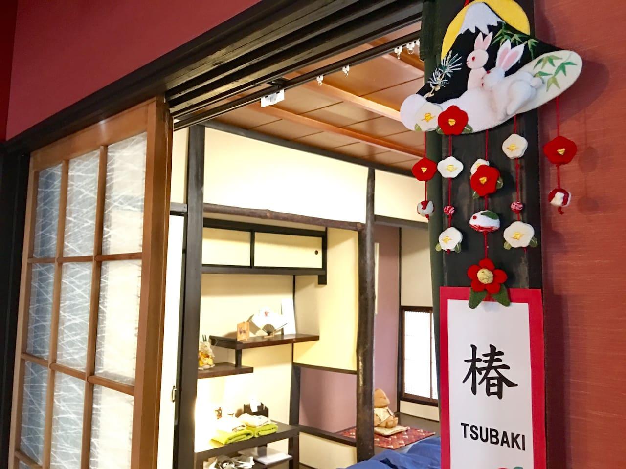 和室 【椿  TSUBAKI】 TSUBAKI Room @1F