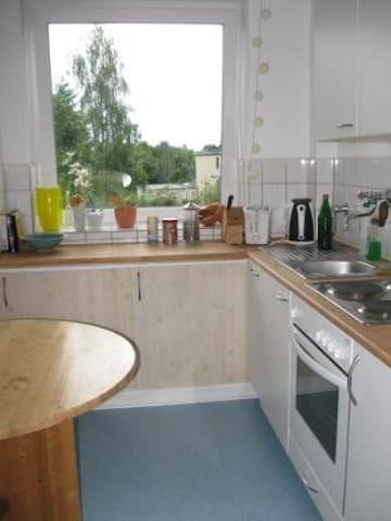 Schönes helles Privatzimmer - Hamburg - Apartemen