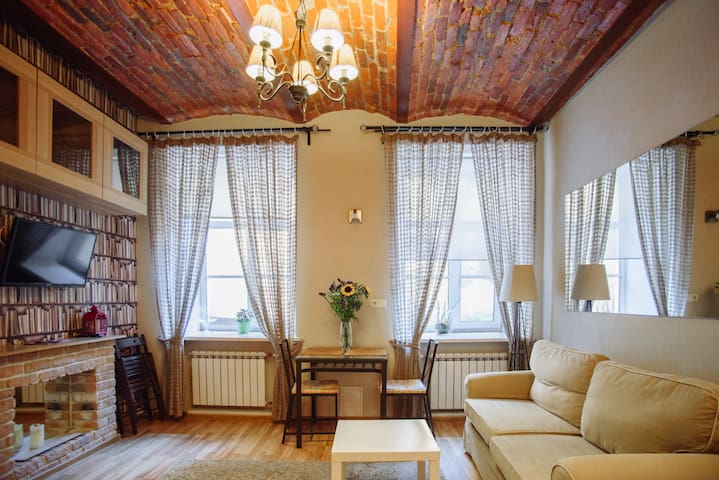 Cosy 2-apartment in the very centre