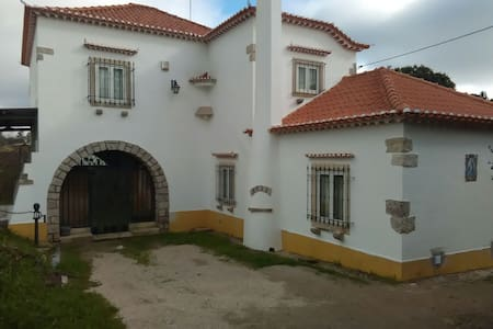 Special Country Villa  - Cartaxo