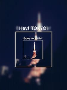 Next to Tokyo Tower! 3 min to station! Free Wifi! - Minato - Apartment