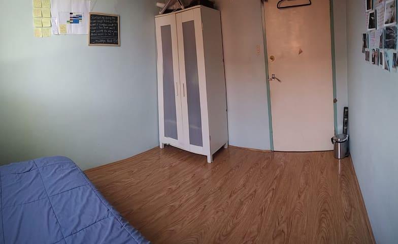 Cozy Small private room