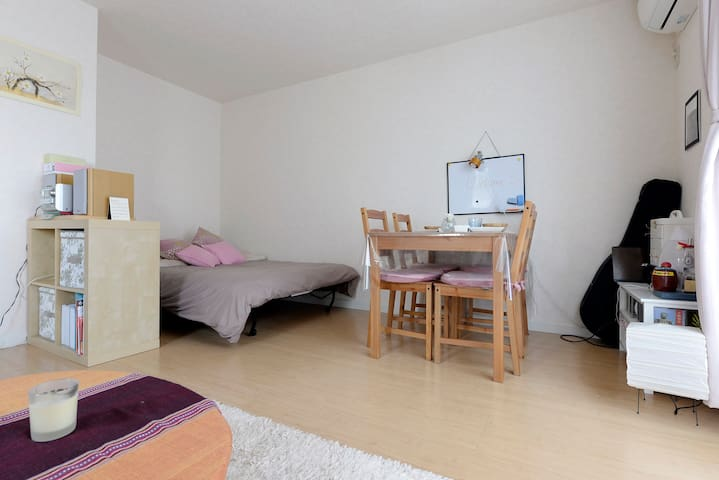 Clean, warm and cozy place close to Meguro! - Meguro-ku - Appartement