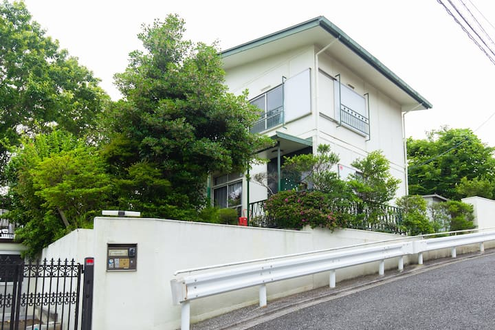 ECO-friendly vintage house  one way Access NRT