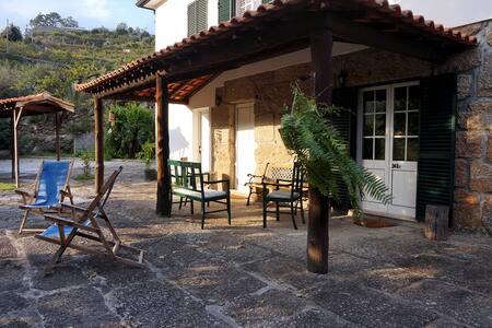Casa da Eira - Country House - Santa Cruz do Douro