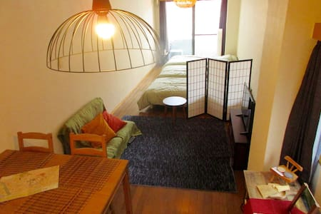 5minutes from sta. Hakone &Odawara sweet room - 小田原市 - Apartmen