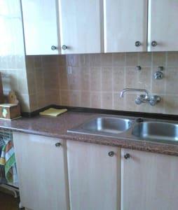 Piso céntrico en Béjar - Béjar - Apartamento