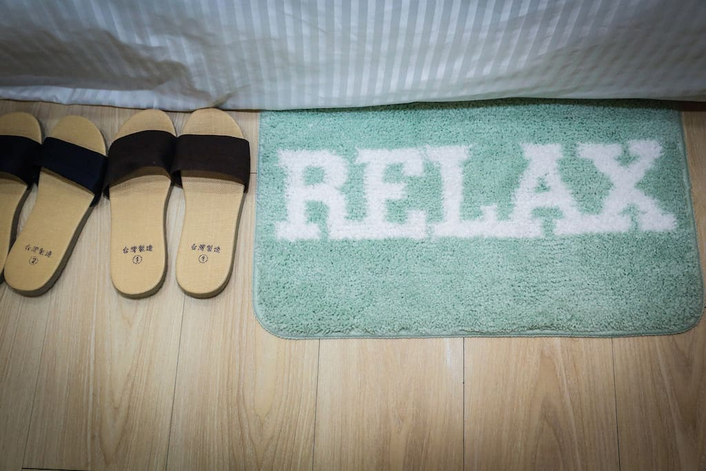 travel is relax!