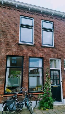 Gemeubileerde woning nabij centrum Utrecht