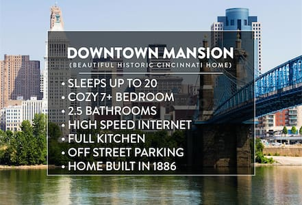 DOWNTOWN MANSION- 7 BEDROOM/ 3 BATH - 辛辛那提 - 独立屋