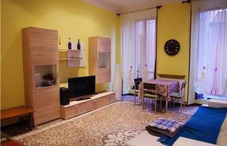 Casa Baiettini centro intra sul lago Maggiore - Pallanza - Apartment
