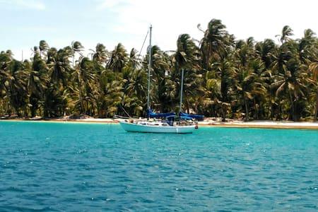 Sea Quill - Guna Yala - 船