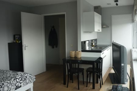 Private studio at Nijmegen city center - Nijmegen - Condominium