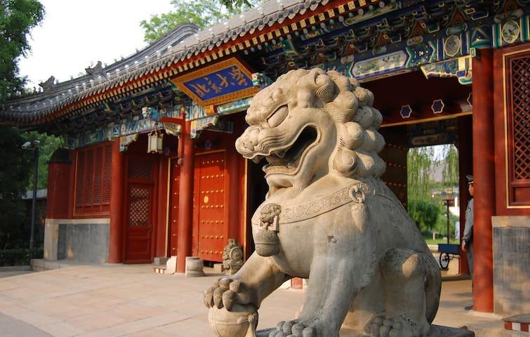 北京大学西门西苑医院中关村圆明园温馨整租一套房 - Beijing - Huis