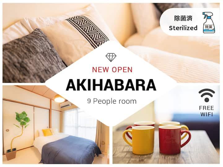 ▼Sterilized room▼Akihabara / 5min to sta / 2LDK 23
