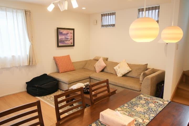 Uhome Ikebukuro Villa 2, Direct bus to Airport