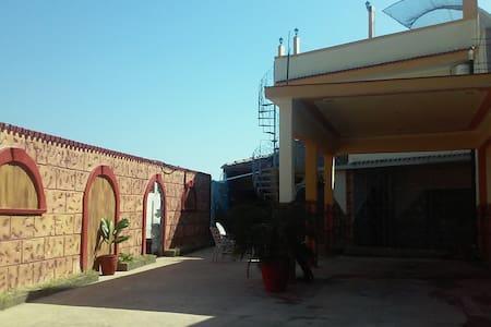 !!Bienvenidos al Hostal Mirador - Trinidad - Σπίτι