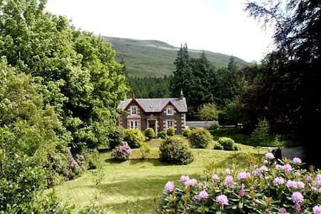 Mansefield House - Arrochar