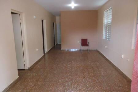 IDEAL VACACIONAL POR LA ISLA Y JUNTAS DE NEGOCIOS - Bayamón - 公寓