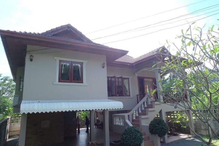 Chotirat House