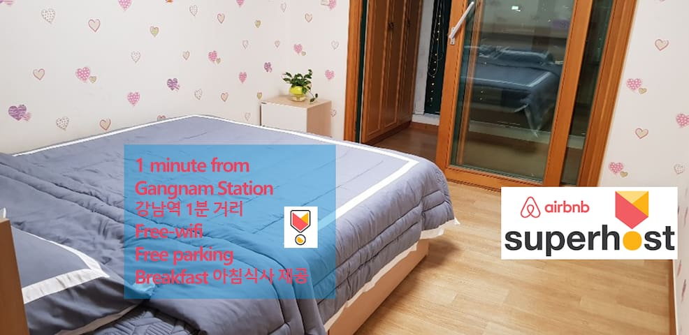 Sweet room with nice view, 1 min. from Gangnam STN