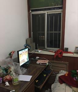 出租温馨浪漫小家,甜蜜,周边环境优美,地理优越。 - Beijing