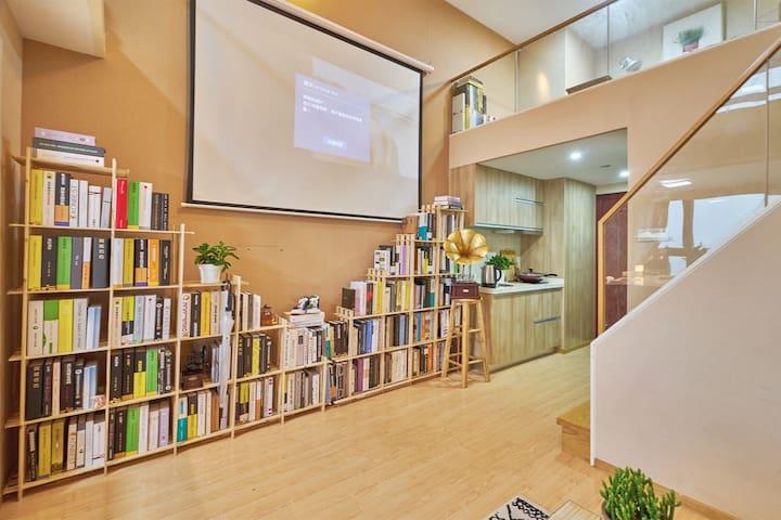 Lisen·林森公寓银泰旁小清新巨屏影院快速wifi舒适两床