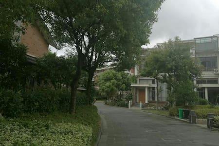 海滨花园里的秋千 - Zhoushan Shi - Casa