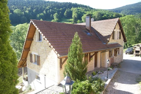 FERME DU MOUTON NOIR - Lautenbach-Zell