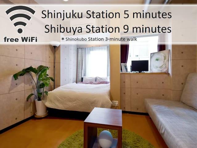 High class Large room in Shinjuku +FreeportablWifi - Shinjuku-ku
