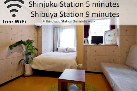 High class Large room in Shinjuku +FreeportablWifi - Shinjuku-ku - Pis