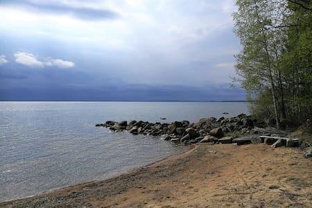 Lakeland Karelia Fisherman's Paradise