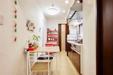 Japanese Modern room in Yanaka - Bunkyo - Daire