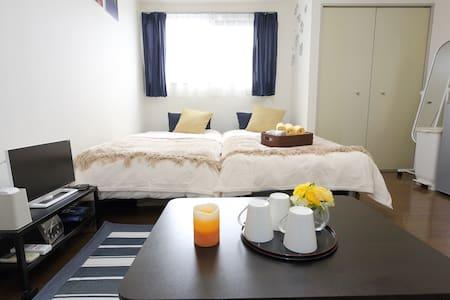 Shinsaibashi Apt w Free Wifi - Clean&Convenient! - Nishi-ku, Ōsaka-shi - Apartment