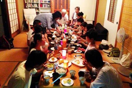 宮崎でとっておきの体験をしたいならココ。ゲストハウス型シェアハウス「ミヤザキ村Coming館」 - Miyazaki-shi - 独立屋