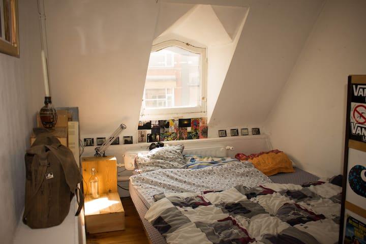 Comfy Student room - Forest - Apartamento