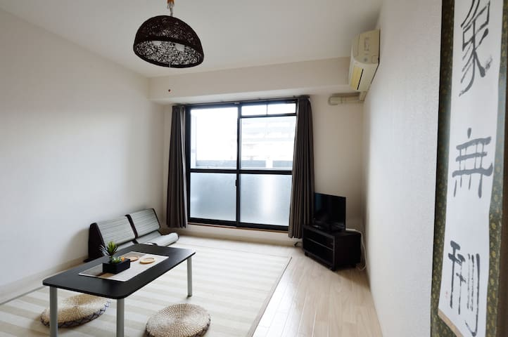 Private Apartment close to Nanba ! - Osaka - Leilighet