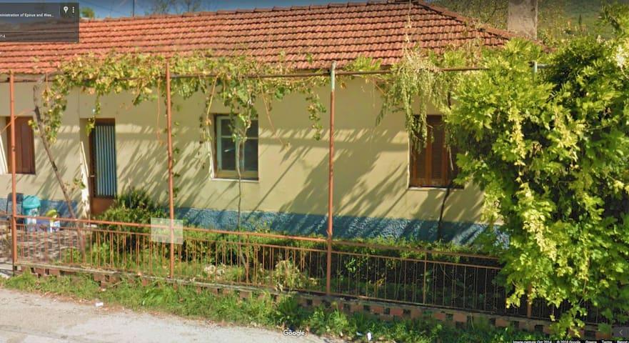 Traditional Greek old Village Cottage