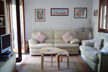 Cosy apartment for family in Quarto d'Altino - Quarto d'Altino