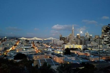 Room in the heart of SF - Сан-Франциско - Квартира