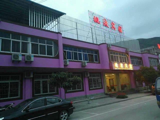 临青木川古镇精品酒店