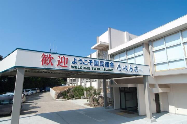 国民宿舎 壱岐島荘 和室 スタンダードルーム 朝食付き