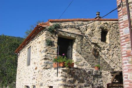 Gite 'Le Menestrel' Boule d'Amont - Boule-d'Amont - 公寓