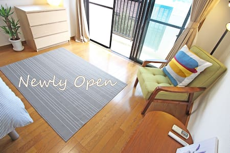 ☆Great value family apt Ikebukuro near JR & metro☆ - Apartment