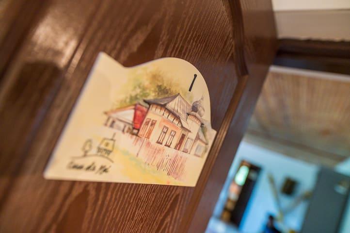 Casa din Plai - Room 1