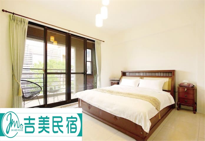 埔里吉美民宿~翡翠英倫2人房 Jimei Bed ~ 2 people - Puli Township - Pension