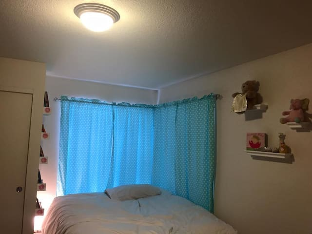 Cozy Room - Beaverton - Apartamento
