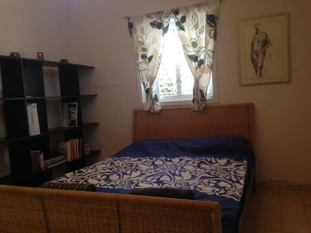 Cozy apartment next to Tel Aviv - Ramat Gan - Wohnung