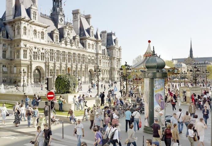 Chambre Privée dans le Marais - París